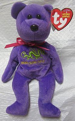 Original Beanie Babies for sale | eBay