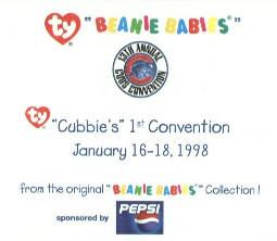 cubbie2