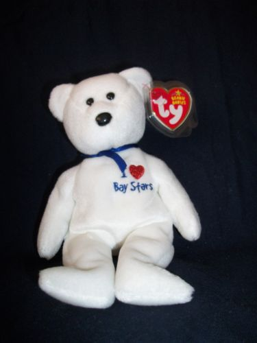 beanie babies price guide 2017